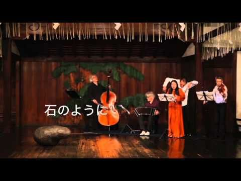 The Free Jazz Collective: The Art of Japanese Double Bass Master Tetsu Saitoh