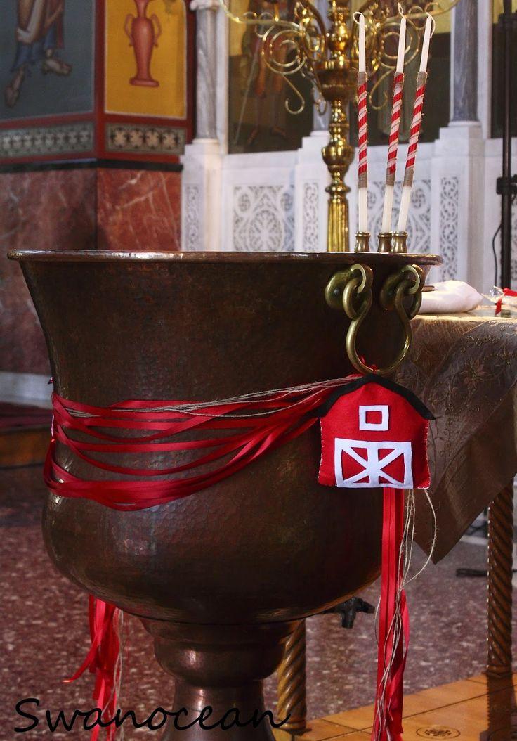 Alexander-John's christening barn-farm theme party-Η βάπτιση του Αλέξανδρου-Ιωάννη Θέμα ζώα της φάρμας