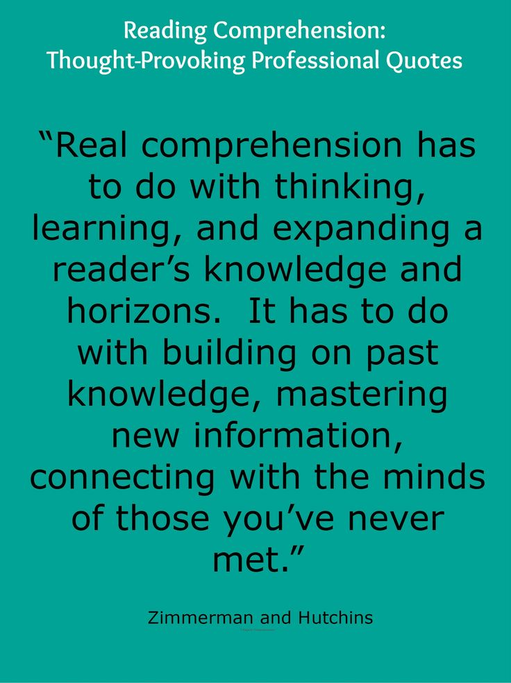 1000 images about reading comprehension professional - Reading quotes pinterest ...