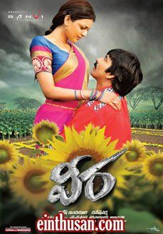Veeraa Telugu Movie Online - Ravi Teja, Kajal Aggarwal, Shaam and Taapsee Pannu. Directed by Ramesh Varma. Music by Thaman. 2011 [U/A] Blu-Ray w.eng.subs