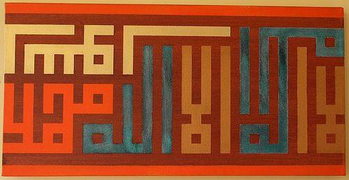 kufic script