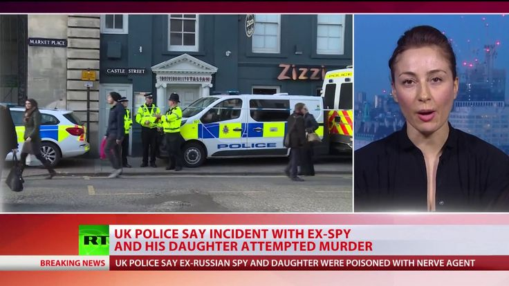 Sergey Skripal & daughter were exposed to nerve agent - UK police