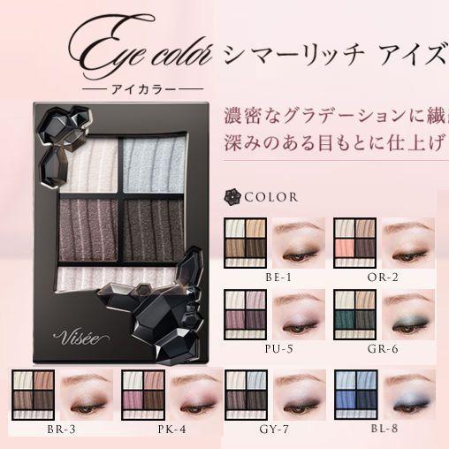 Kose Japan VISEE Shimmer Rich Eyes 4-Color Eyeshadow Palette 5.4g [New]  | eBay