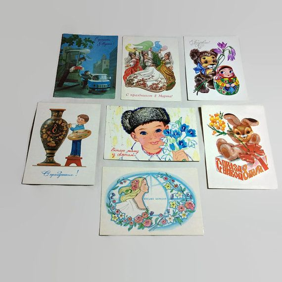 #Set 7 #vintage #unused #russian #greeting #postcards #JustSweetHoney #1970 @Etsy #1980s #March #8. #International #Women's #Day. #ZARUBIN. #CHETVERIKOV #Matryoshka #Policeman #Kupriyanov #Filippov, #Perepelica #Gorobievskaya #Artists #Magnificent #original #postcard #Excellent #condition #postcardsUSSR #USSR #SovietUnion #madeinUSSR #matrioshka #March8 #VINTAGEPOSTCARD #Paper  #Greeting #Cards  #Congratulations Cards  #russian #ethnic  russian #folk  Russian #dance #giftforhim #giftforher…