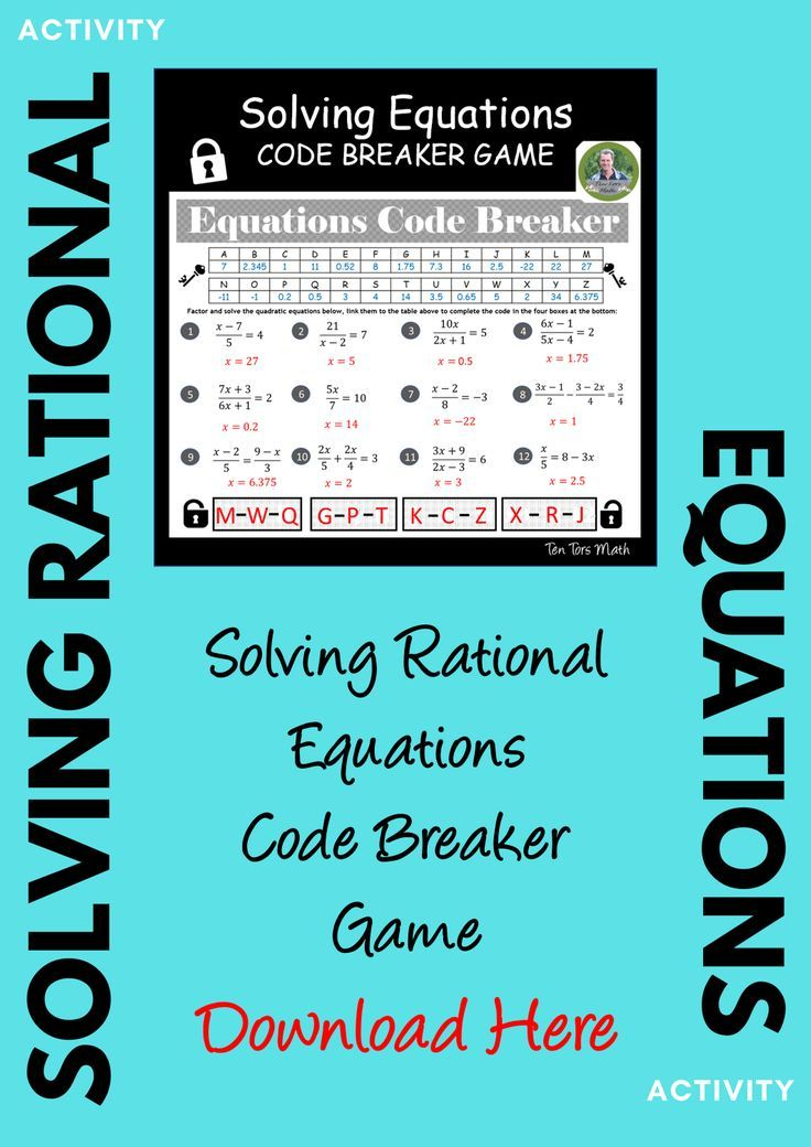 Solving Rational Equations Activities Solving Equations Activity Equations Solving Equations