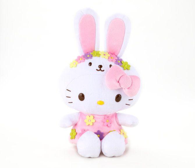 """Hello Kitty 8"""" Plush: White Easter Bunny"""
