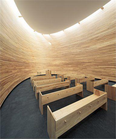 Kamppi #Chapel of Silence - #Helsinki, #Finland - 2012 - K2S #architecture