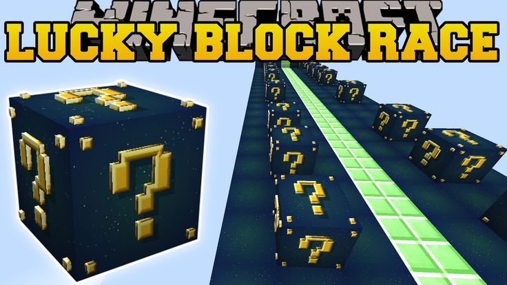 Minecraft: ROCKET TO SPACE LUCKY BLOCK RACE - Lucky Block Mod - Modded Mini-Game - YouTube