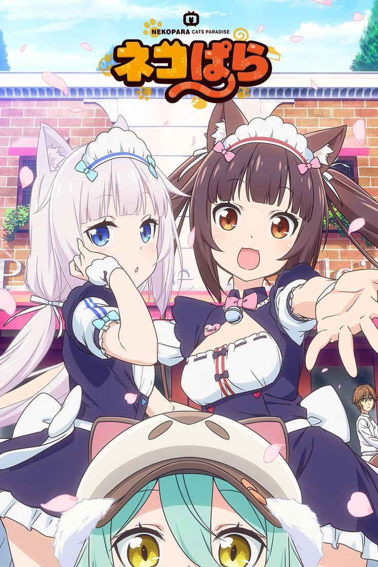 Winter 2020, Nekopara in 2020 Anime, Anime maid, Anime neko