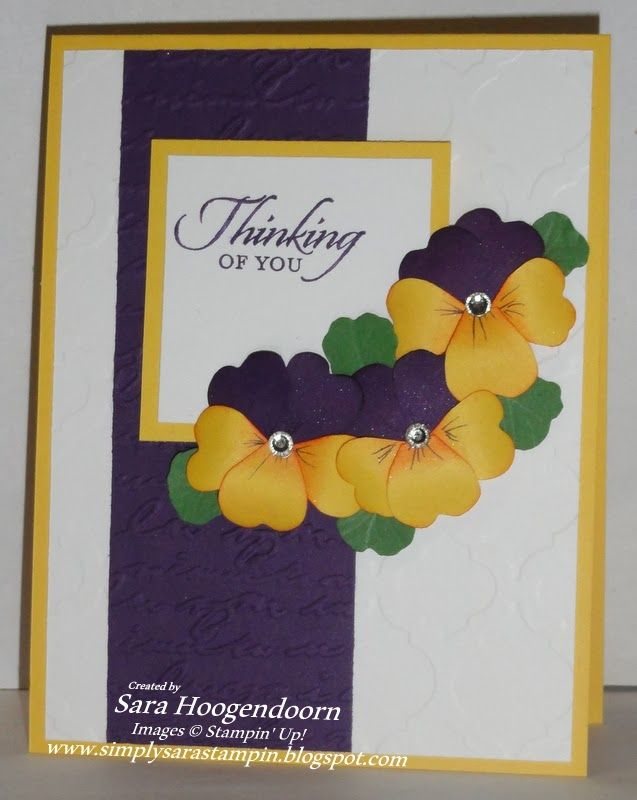 handmade sympathy card from Simply Sara Stampin': Pretty Pansies ... white, yellow and purple ... trio of pretty punched pansies ... luv how they are softly curved ... like the card layout ... sketch: RHSSC109 ... Stampin' Up!