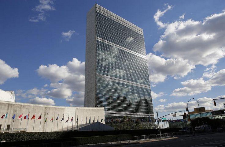 HD United Nations Headquarters wallpaper
