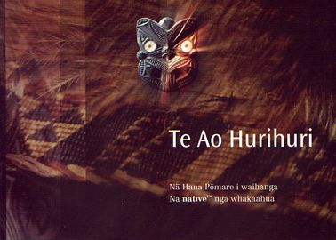 Online interactive that accompanies Te Ao Hurihuri by Hana Pōmare.