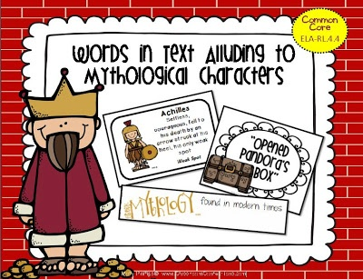 45 best 4th grade mythology images on pinterest greek mythology greek mythology in texts phrases alluding to characters i fandeluxe Gallery