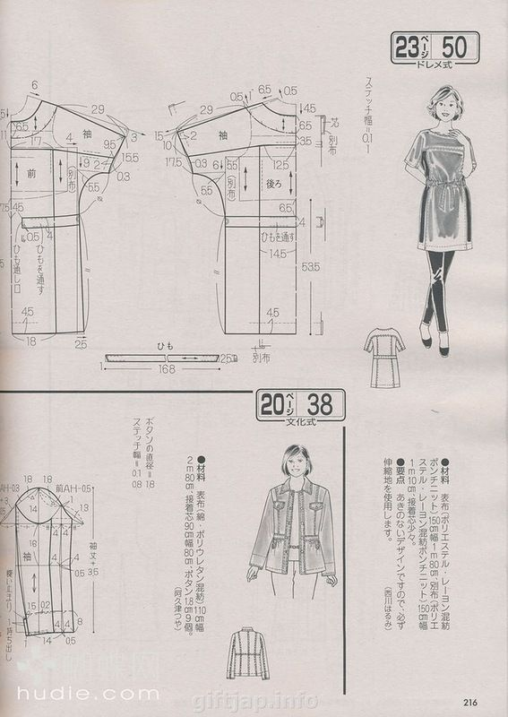 giftjap.info - Интернет-магазин | Japanese book and magazine handicrafts - LADY BOUTIQUE 2014-4