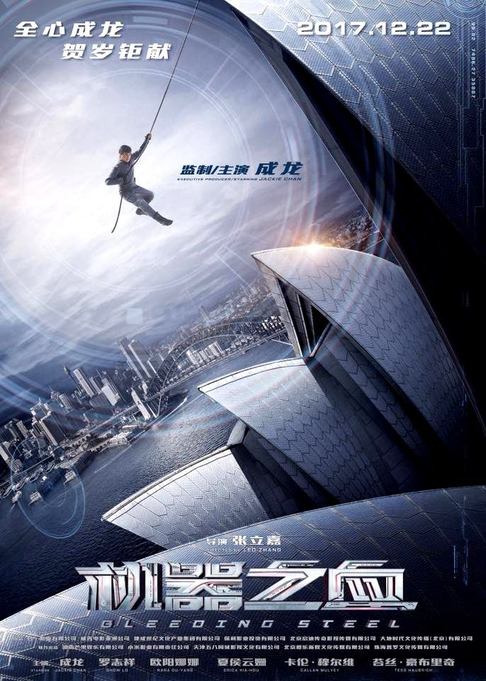 Film BLEEDING STEEL - Film Jackie Chan Terbaru