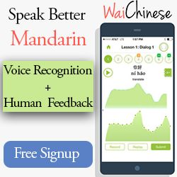 24 great resources for improving your Mandarin pronunciation | Hacking Chinese