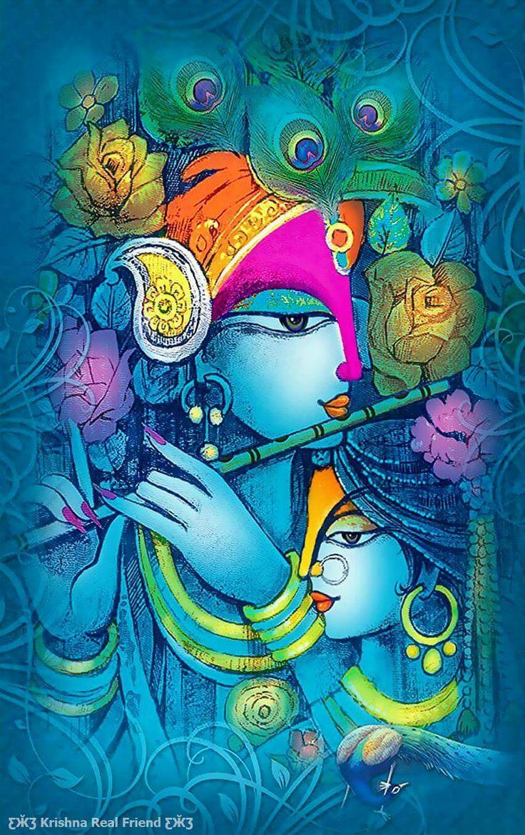 Radhakrishna Más