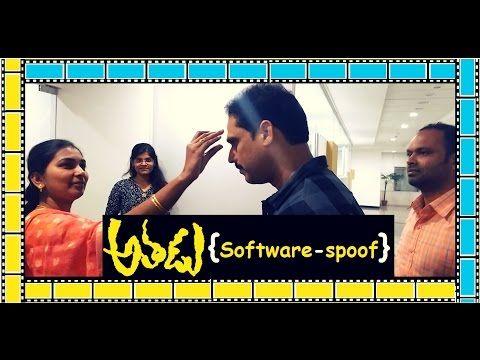 Athadu Software Spoof 2017 Telugu Comedy Short Film By Pravardhan Mannem | TELUGU SHORT FILMS NET | FUN | LOVE | ACTION | THRILLER | MESSAGE