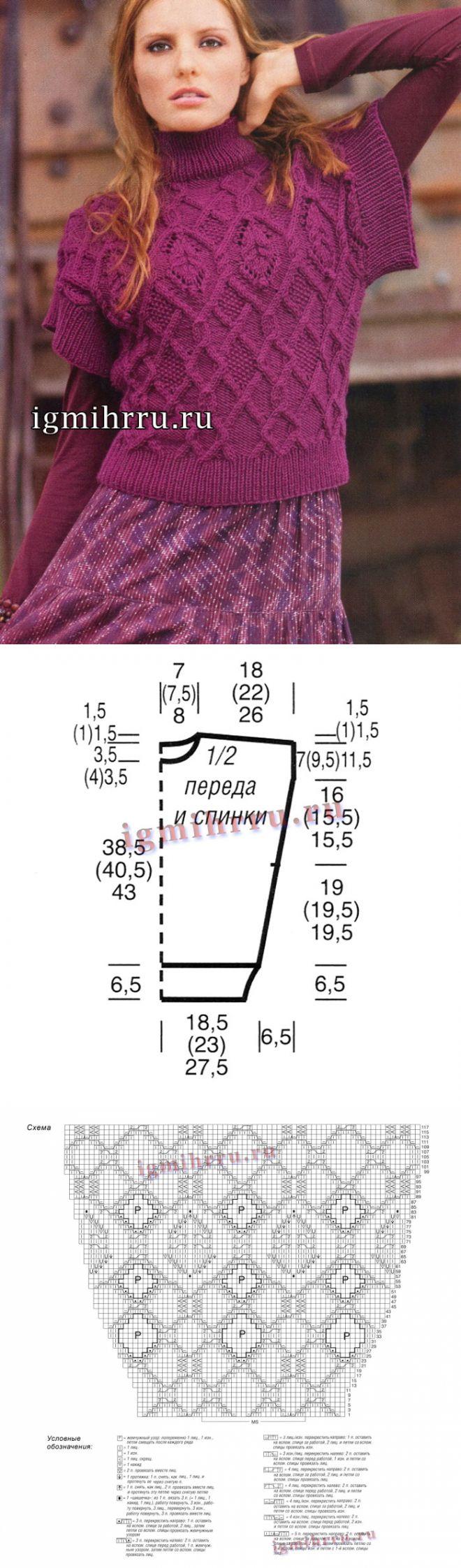 Узорчатый шерстяной пуловер цвета цикламена. Вязание спицами