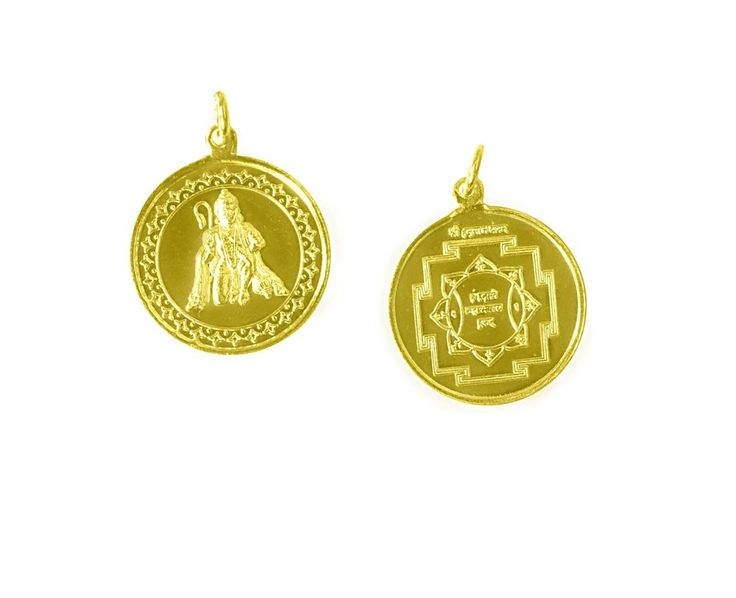 Hanuman Yantra Pendant In Copper Gold Plated Blessed And Energized Locket Charm