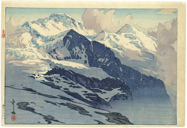The Jungfrau by Yoshida Hiroshi / ユングフラウ山 吉田博
