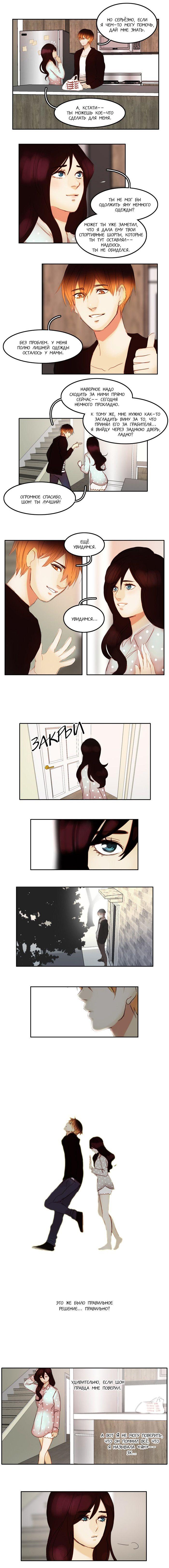 Чтение манги Плач сирены 1 - 7 Человеческое сердце - самые свежие переводы. Read manga online! - ReadManga.me