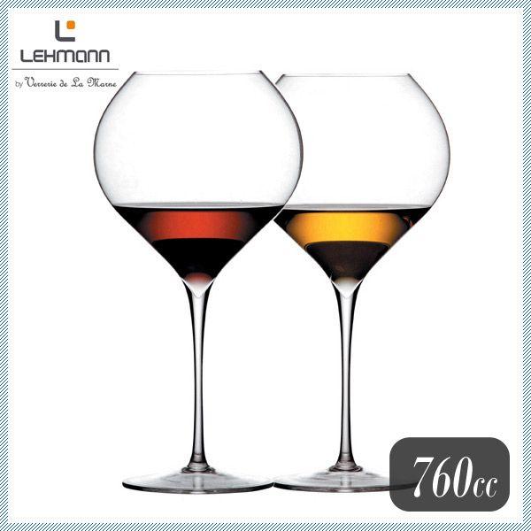 レーマン グラン ブラン ワイン 760ml ペアセット [箱入] (GM103KC-2) | ROOM - my favorites