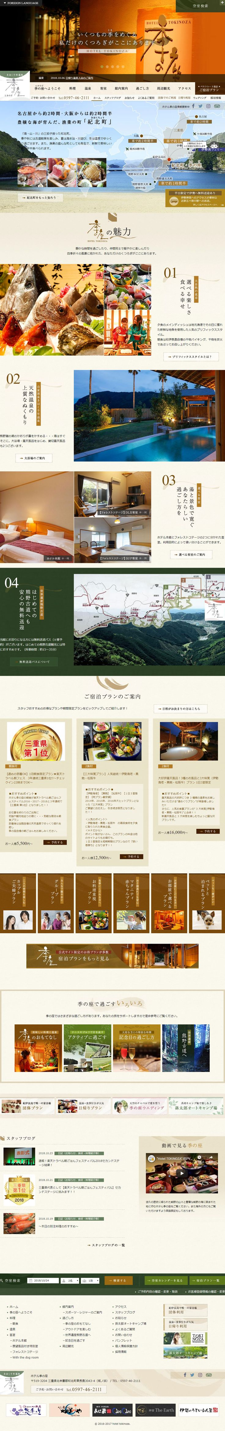 Webデザイン おしゃれまとめの人気アイデア Pinterest Inasawa Ayumi ウェブデザイン Webデザイン デザイン