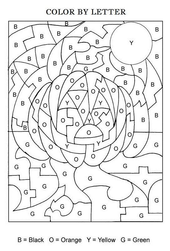activity sheet for kids color by letter | K5 Worksheets ...