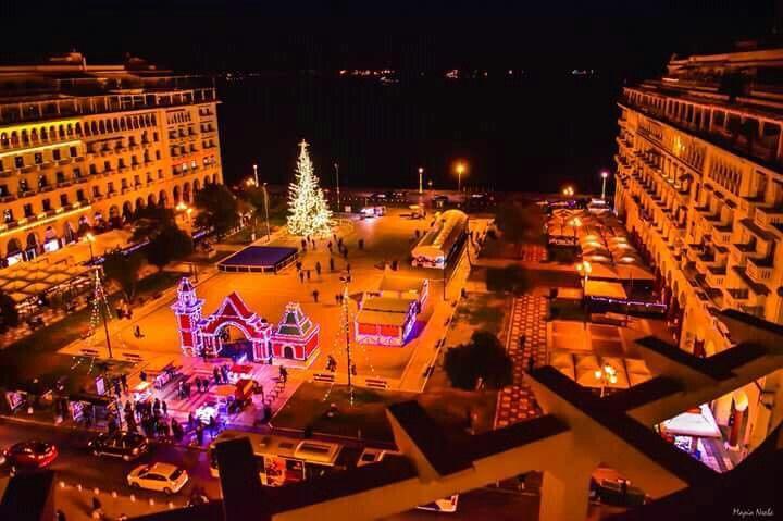 Θεσσαλονίκη Αριστοτέλους Χριστούγεννα