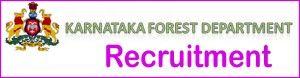 Karnataka Forest Department Recruitment 2017, 569 Forest Guard/Ranger Posts Notification, Application Form, Check Karnataka Forest Recruitment 2017 Details