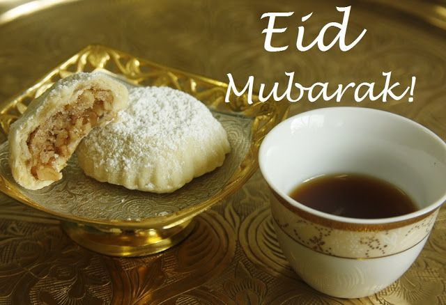 EID MUBARAK WHATS APP MESSAGES