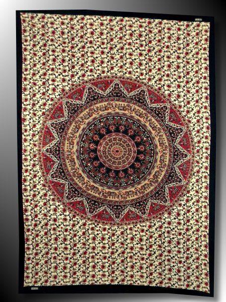 Tenture Psychédélique Petit Format 220 X 140 cm / 100% coton . 16.58€