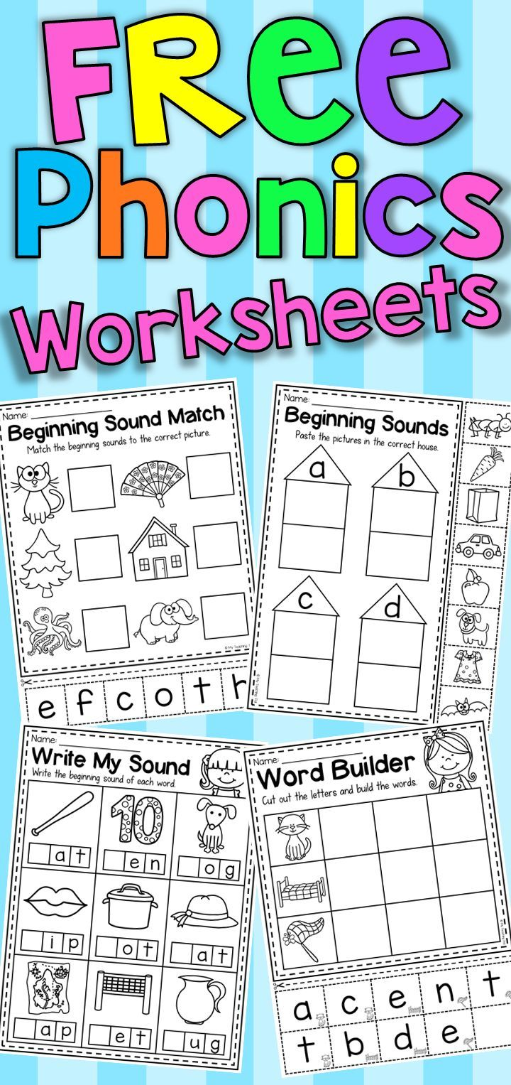 Free beginning sound and phonics worksheets for pre-school and kindergarten students.