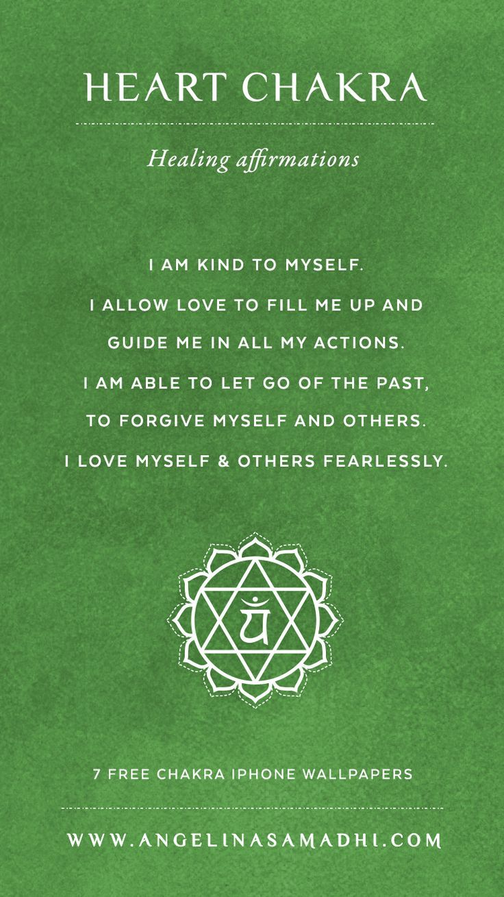 Heart Chakra Healing Affirmations – chakra affirmations, chakras, energy, healing, blockages, affirmations, positive affirmations, growth, om