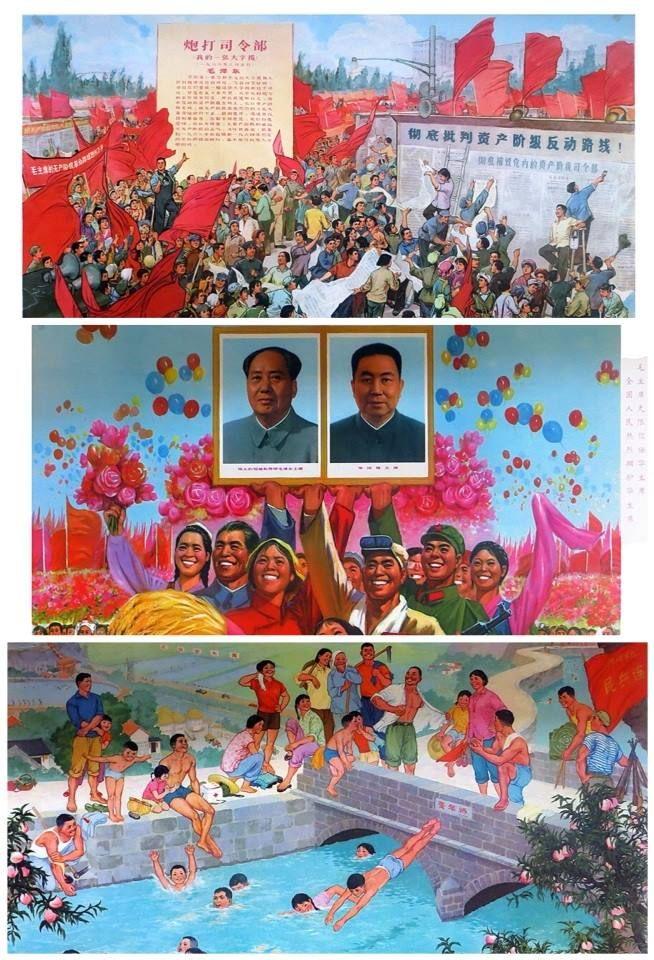 Omar Rayo fue admirador de la Revolución Maoista en una etapa de su vida. Por eso el curador Miguel González curó una exposición compuesta de afiches políticos de ese periodo donde la calidad de impresión y el color evidencian un estilo muy particular. Las piezas hacen parte de la colección del Museo de Arte Moderno de Bogotá.  Conoce más de esta galeria en: http://ow.ly/sxOZy