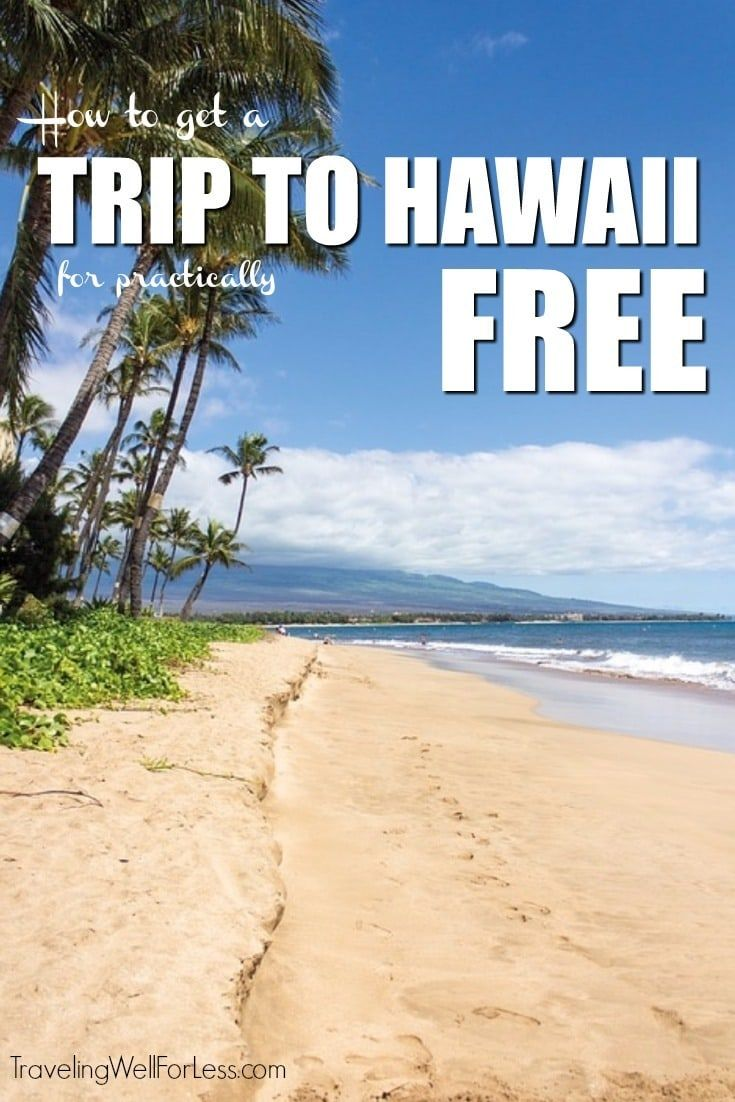 How to fly free to Hawaii and stay at a beachfront hotel for 8 days for less than $6. Just slightly more than a Grande at Starbucks. Skip that latte and go for free! | Hawaii | Kauai | travel hacking | miles and points | photo credit: Pixabay | TravelingWellForLess.com