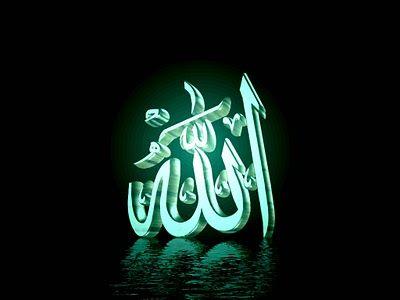 Kisah Kisah Islamiah: Detik-Detik Wafatnya Nabi Muhammad SAW