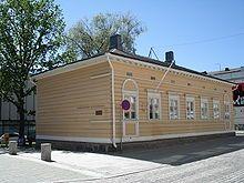 Hämeenlinna - Sibelius House