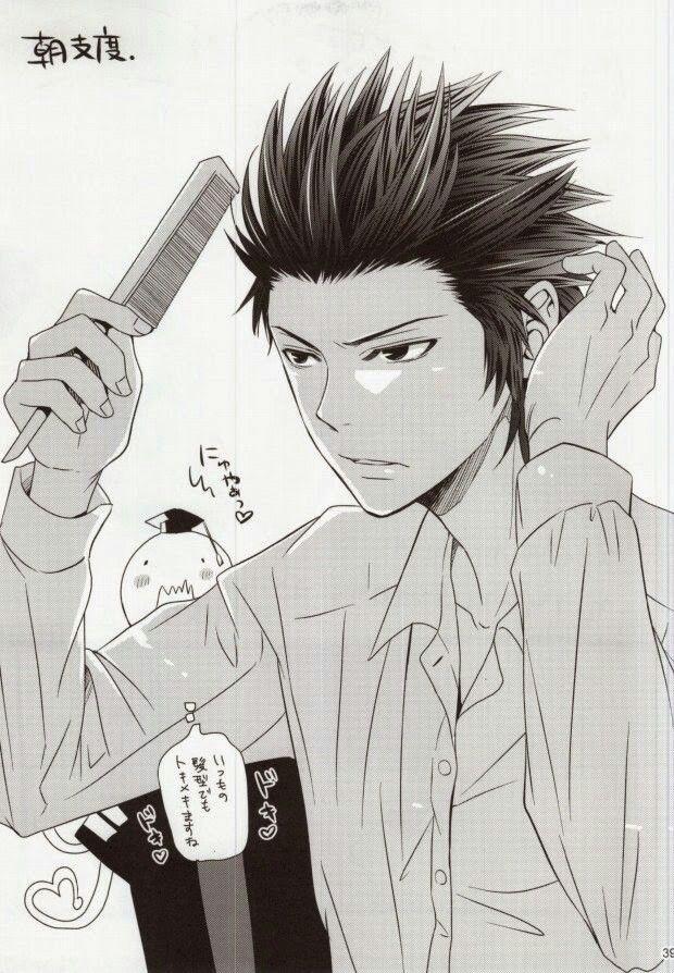 Ansatsuno Kyousitsu/ Assasination Classroom