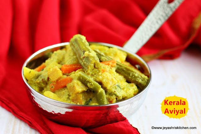 Kerala aviyal recipe - How to make aviyal- Onam sadhya recipes