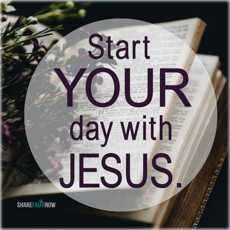 God and Jesus ChristStart your day with Jesus. Get