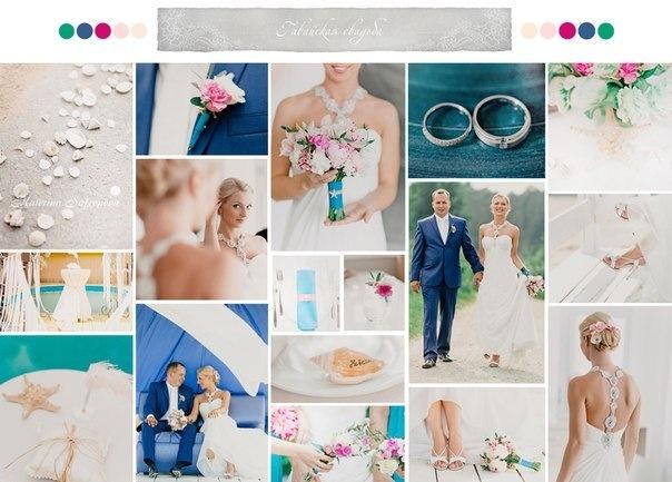 Havaii wedding