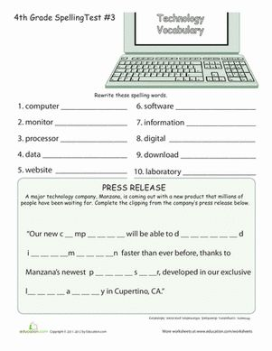 Fourth Grade Spelling Worksheets: 4th Grade Spelling Test: Technology Vocabulary