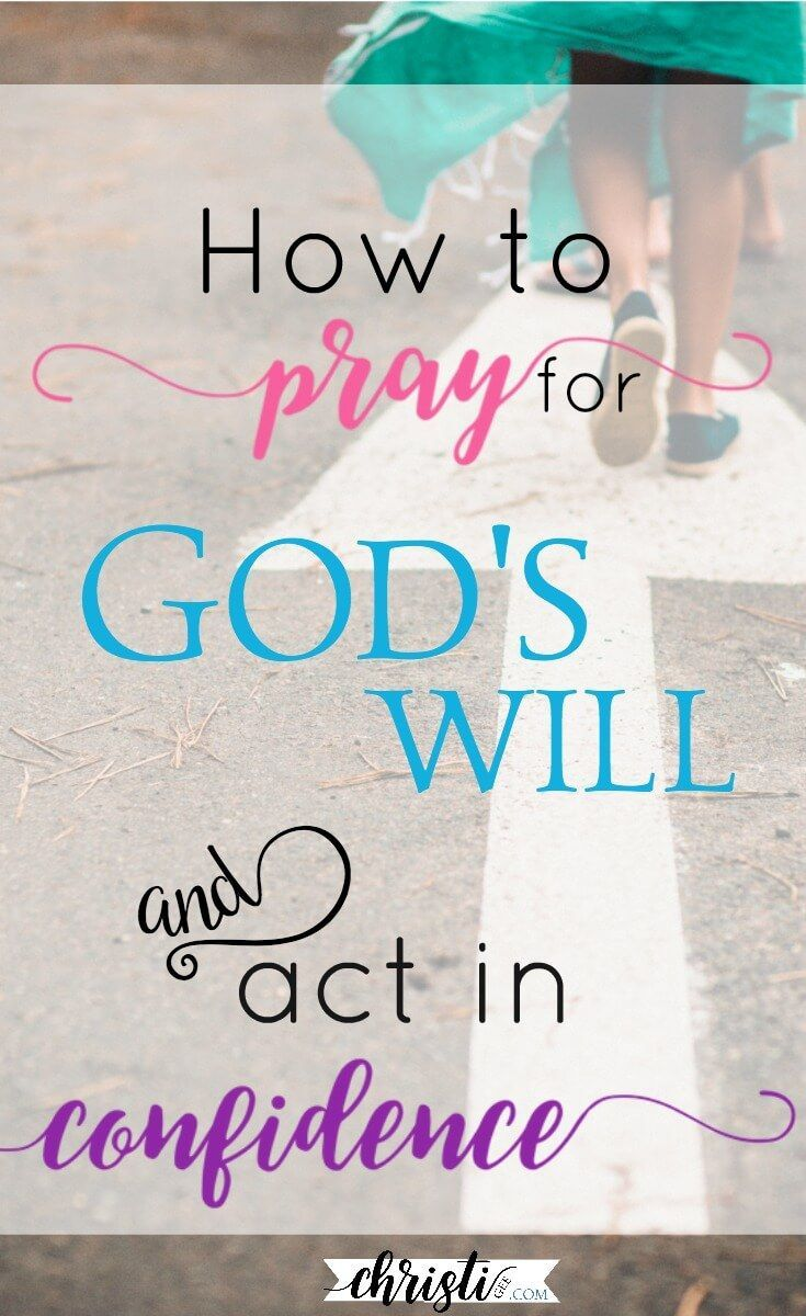 Do you struggle with discerning when to pray and when to act? Nehemiah's prayer for God's will led to his courage to act in bold ways. Scriptures for strength and how to know God is speaking, Words of encouragement for Christian living and faith quotes inside via @ChristiLGee