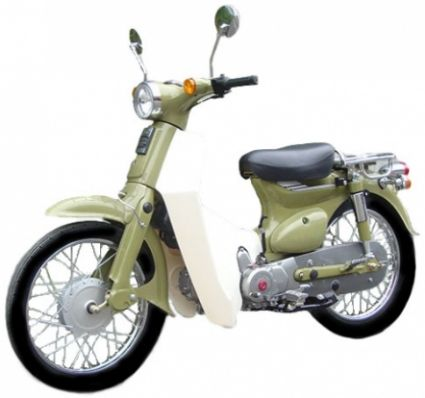 110cc Retro Euro Style Gas Moped Scooter