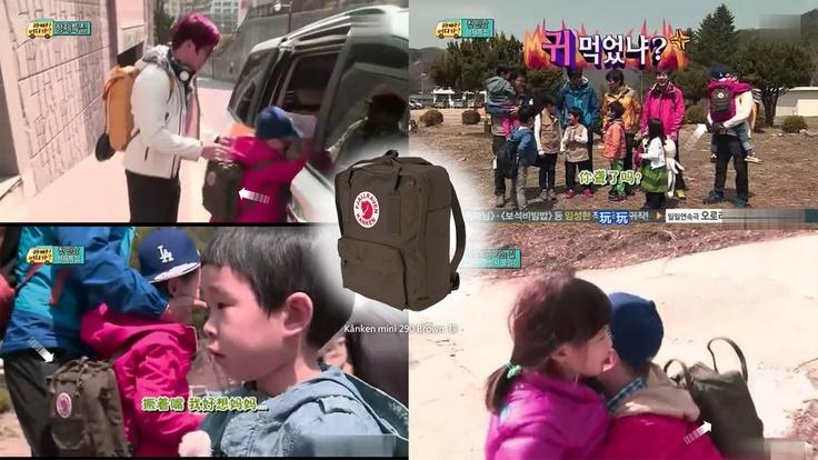 "Korean TV show -韓國親子旅遊節目""爸爸!我們去哪?"" 包包款式""Kånken mini 290 Brown 棕"""