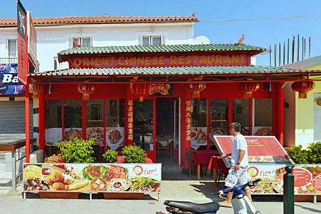 laganas_restaurants_orient-chinese-restaurant.jpg (450×300)