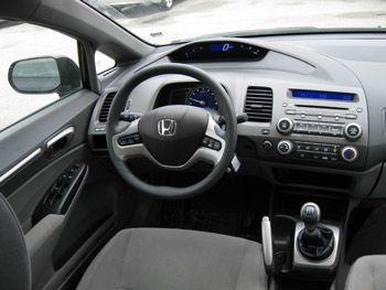 2007 Honda Civic interior