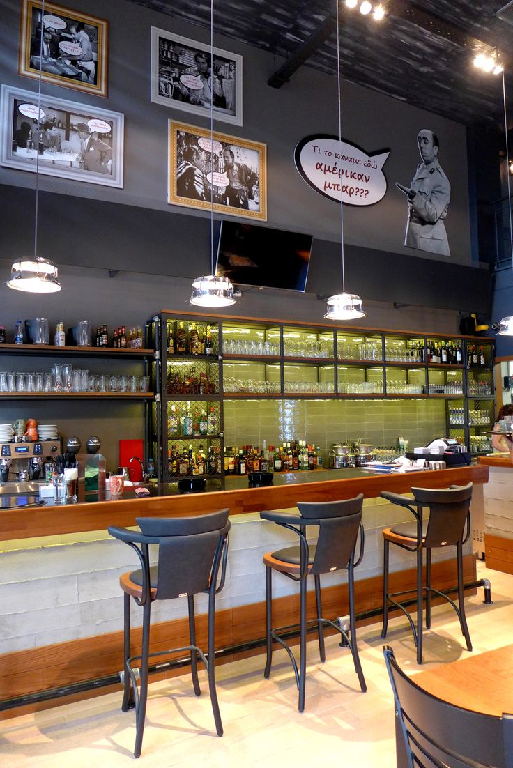 "Interior from ""Kenouria Agapi"" a bar-restaurant in Thessaloniki, Greece"